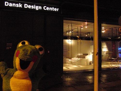 デンマークデザインセンター