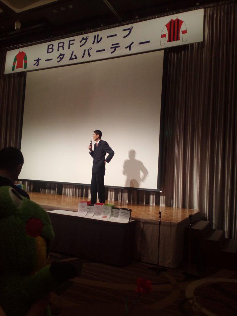 最後は岡田繁幸総帥の独演会