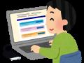 プライベートカンパニーの確定申告2期目-eLTAXに挑戦