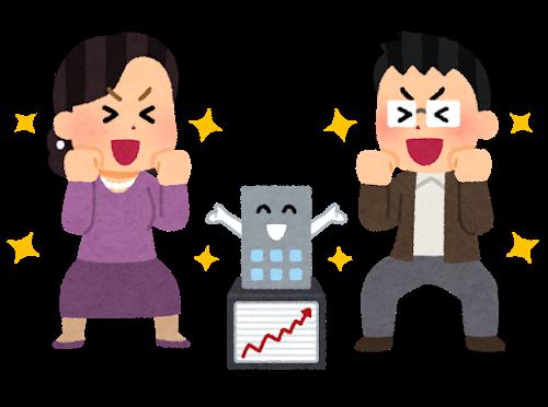 じげん東証一部上場で株価はどうなるか