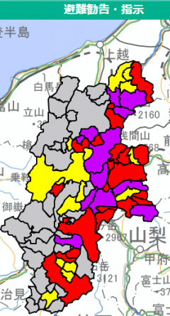 台風19号長野県松本市の我が家では